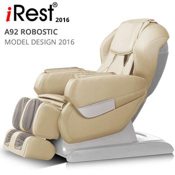scaun masaj iRest A92